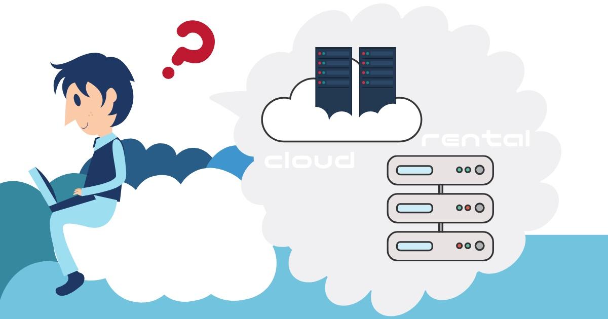 レンタルサーバー VS クラウドサーバーどっちがいいの?