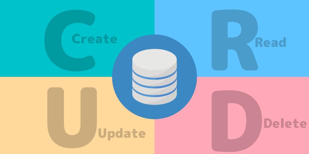 Web開発のキホン「CRUD」をわかりやすく解説