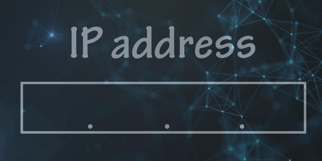 IPアドレスの基礎(まずはここまで知っておこう)